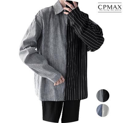 CPMAX 日系拼色條紋長袖襯衫男 潮牌撞色襯衫 襯衫外套 長袖襯衫 條紋襯衫 其他襯衫 男襯衫 拼色襯衫【 B75】