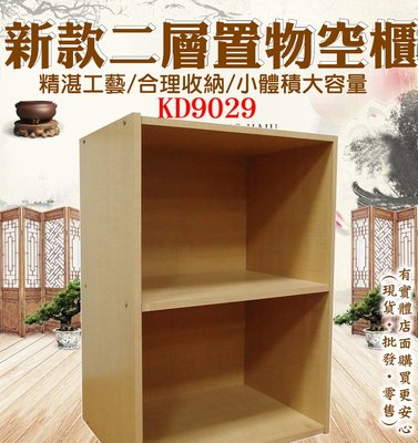 207-031---興雲網購【新款二層置物門櫃】書櫃 辦公櫃 書桌 置物桌 置物櫃 儲物櫃 櫥櫃 櫃子 收納櫃 收納桌餐