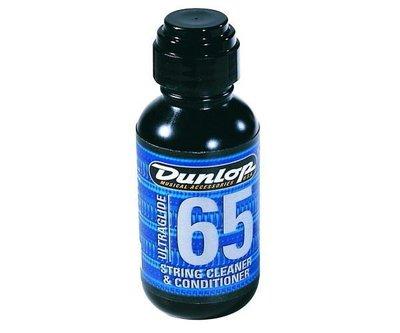 ☆ 唐尼樂器︵☆ Dunlop 65 木吉他/民謠吉他/電吉他/電貝斯/ Bass/二胡/小提琴弦油