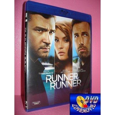 A區Blu-ray藍光正版【逆轉王牌Runner, Runner (2013)】[含中文字幕] DTS-HD版全新未拆