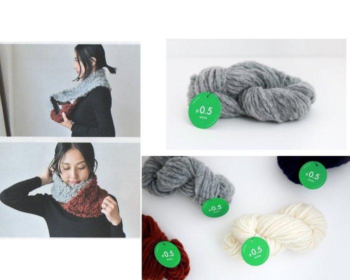 Daruma 横田#0.5 粗毛線圍脖材料包(附送10mm棒針)~編織書、手工藝材料、編織工具、進口毛線~☆彩暄手工坊☆