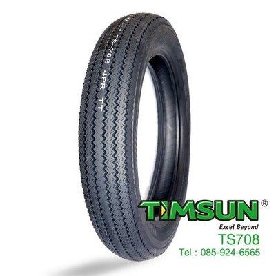 (I LOVE樂多)TIMSUN 鋸齒胎 17吋 ADLERT CLASSIC SHINKO Firestone