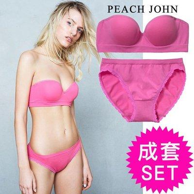 Work Bra Peach John 小可愛 素面平口內衣+內褲 成套 套組 LUCI日本代購 1010226