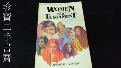 【珍寶二手書齋Fm17】Women of the New Testament
