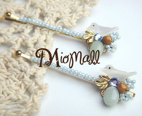♥法式夢幻甜美名媛♥韓國製 桂冠葉 天然寶石與貝殼鳥兒 童話森林系髮夾2入-粉藍♥