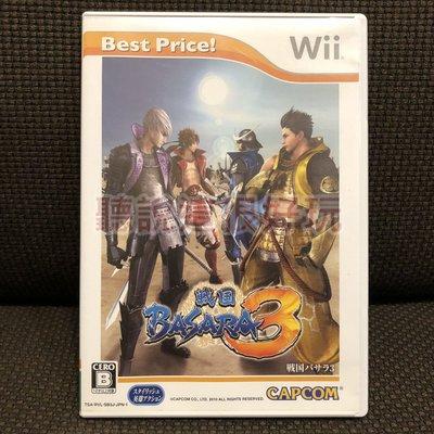 滿千免運 Wii BASARA 3 BASARA3 戰國BASARA3 日版 正版 遊戲 51 W605