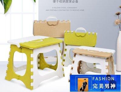 塑料折疊凳子簡易椅子成人家用馬扎折疊小...