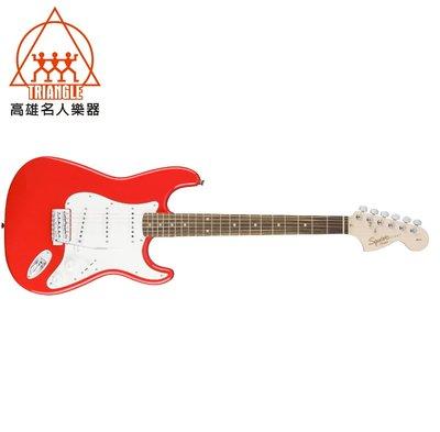 【名人樂器】2017 Squier AFFINITY SERIES STRATOCASTER 紅色 電吉他