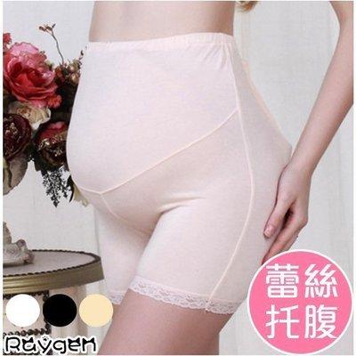 八號倉庫  孕婦安全褲/薄款蕾絲/可調節托腹內褲 【2X203Z326】