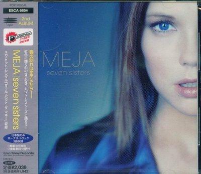 K - MEJA - seven sisters - 日版 - NEW