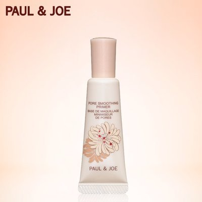 尹茵小姐·PAUL&JOE柔滑毛孔底霜妝前乳10g遮瑕控油打底隔離乳霜 日本PJ正品