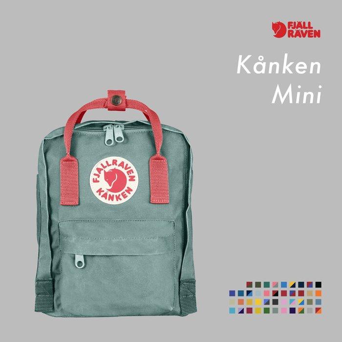 WaShiDa【KN23561】FJALLRAVEN × Kanken Mini B5 小尺寸 隨身包 後背包 - 現貨