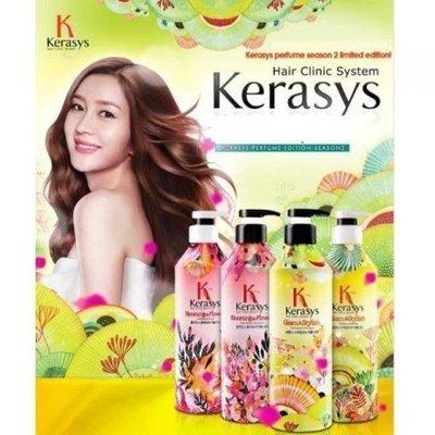 韓國KERASYS 可瑞絲 《花顏綻放/ 華麗時尚》香氛洗髮精/潤髮乳600ml 兩款任選✪棉花糖美妝香水✪