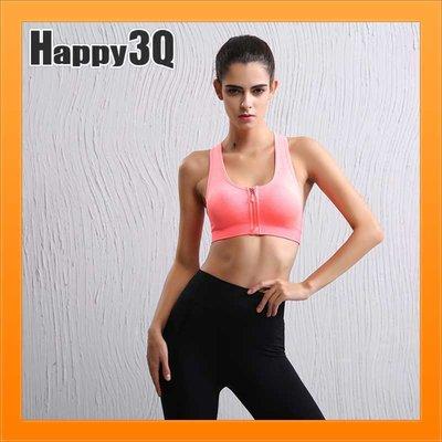限時搶購買一送一胸前拉鍊運動內衣運動背心無鋼圈胸罩瑜珈有氧漸層色-多款S-L【AAA2196】預購