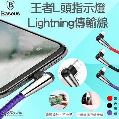 倍思 L頭 王者彎頭 指示燈 iPhone X XR Xs Max 7 8 100cm 傳輸線 充電線