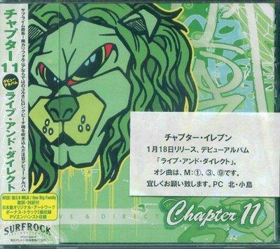 K - Chapter 11 - Live and Direct - 日版 +2BONUS - NEW