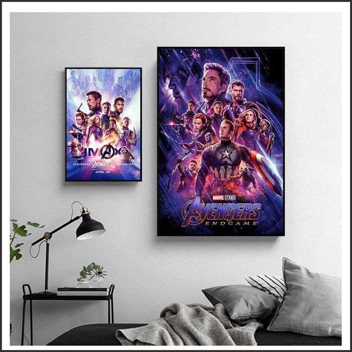 日本製畫布 電影海報 復仇者聯盟4 Avengers Endgame 掛畫 嵌框畫 實木框 賣場多款海報~