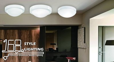 【168 Lighting】極簡主義《居家吸頂燈》C款GD 71529-6