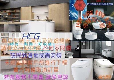 "KF6555 全省""和成Faucet龍頭系列 廚房龍頭KF6555""全新公司貨"
