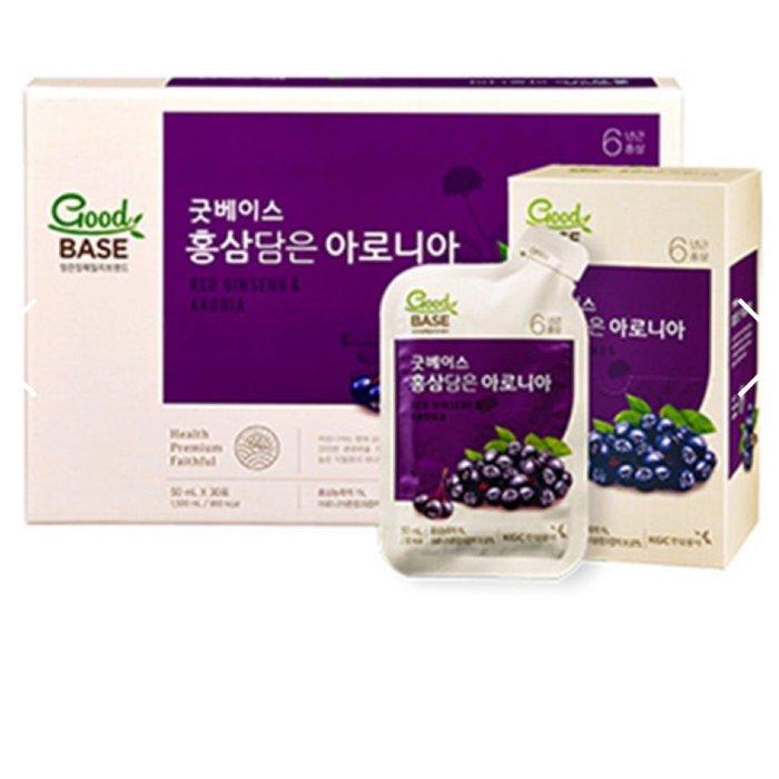正官庄 高麗蔘野櫻莓飲 50ml x 10包 x 3盒 (期限2022/3月)