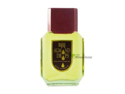 Bajaj 杏仁護髮油 (不黏膩、免立即沖洗) Almond 50ml 比 摩洛哥優油 摩納哥堅果油 更超值的新選擇