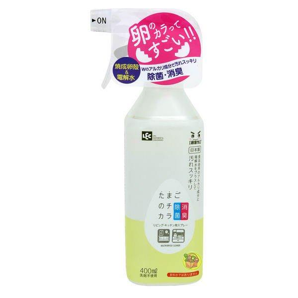 【JPGO】日本製 LEC 激落君 蛋殼+電解水 清潔噴霧 400ml #456