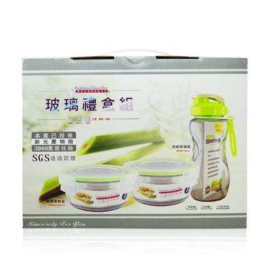 【橘子水】Freshness Glass Box 玻璃禮盒組(兩碗一壺)