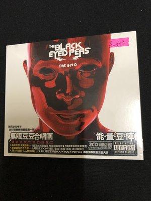 *還有唱片二館*BLACK EUED PERS/THE END  二手  A0337(下標幫結)