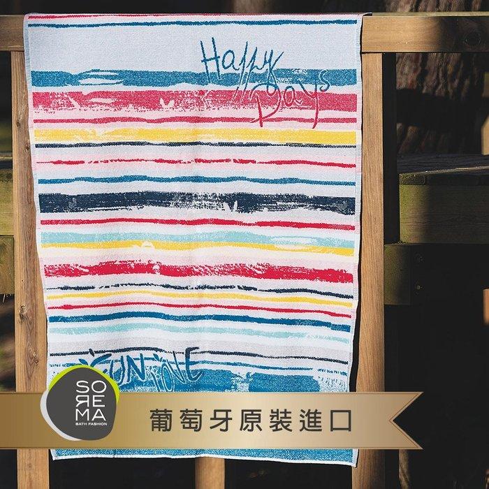 【Sorema 舒蕾馬】歐洲時尚海灘巾 海洋渡假風-SUMMER TIME(100x180cm冷氣毯/野餐墊/一毯多用)