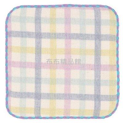 布布精品館,日本製 COCOWALK  毛巾布  吸水 快乾 手帕 方巾 格紋