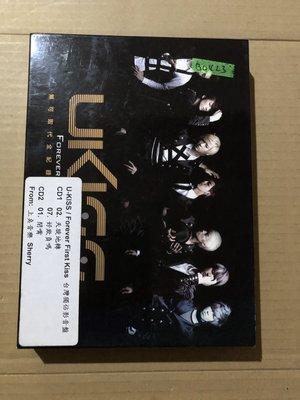 *還有唱片二館*U-KISS / FOREVER FIRST KISS 2CD+DVD 二手 B0423 (下標幫結)