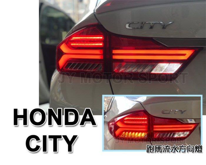小傑車燈精品--實車 HONDA CITY 14 15 16 17 年 光柱 LED 導光 跑馬方向燈 尾燈 後車燈