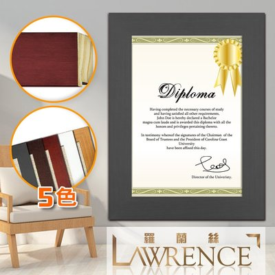 【Lawrence羅蘭絲】寬版實木相框 證書框 獎狀框8x12吋(5色) 畫框 木框 照片框 相片框 客製-115 新北市