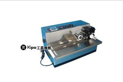 紙盒製造日期標籤機/食品有效期限打碼機/打碼機/VAC009001A