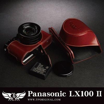 小馨小舖【TP Panasonic LX100 II 真皮開底式皮套】相機保護套 相機包 LX100II