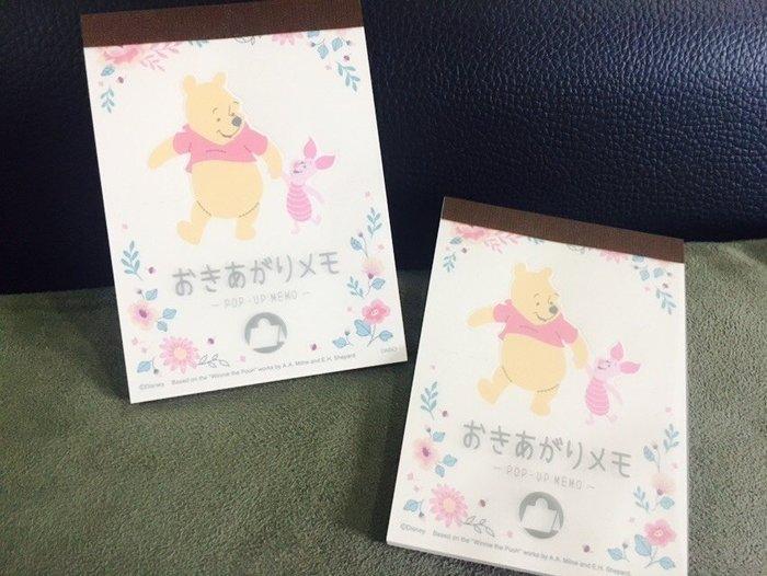 《現貨》Coco馬日本代購~ 日本製 迪士尼 小熊維尼 小豬 可折疊站立 便條紙 紙條 MEMO