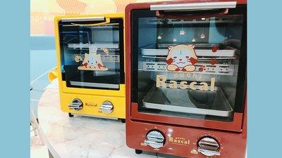 【天字第一號店】7-11 小小浣熊 【 雙層烤箱】烤麵包機 烤箱 挑款  現貨 黃色款 咖啡色款 另售 祈 瑪莎拉蒂