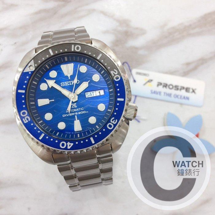 【公司貨附發票】SEIKO 精工 愛海洋藍鯊 潛水機械錶 4R36-07D0B (SRPD21J1) 現貨/免運
