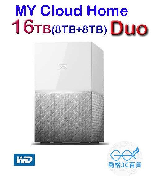喬格電腦 WD My Cloud Home Duo 16TB(8TBx2)雲端儲存系統