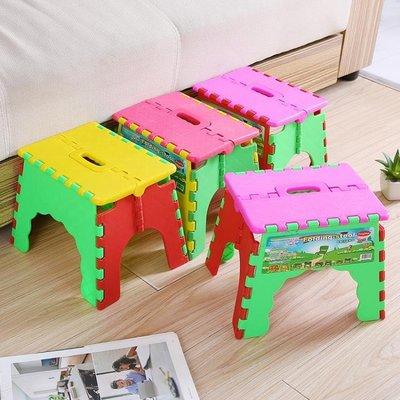 [免運]加厚塑料折疊凳子 便攜凳輕便手提式小凳子 成人矮凳 小板凳—印象良品