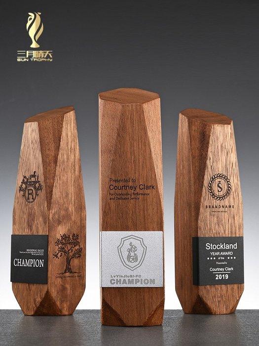 千夢貨鋪-木質獎杯定制定做活動比賽頒獎獎杯企業集團晚會頒獎禮品授權牌