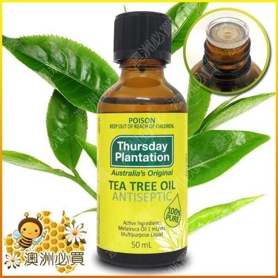 Thursday Plantation 星期四農莊 Tea Tree Oil 100%純茶樹精油 50ml正品 台北市