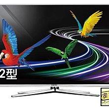 [家事達] HERAN 禾聯 (HD-50AC2) 50吋HERTV 智慧聯網 LED液晶顯示器 特價---台中可自取