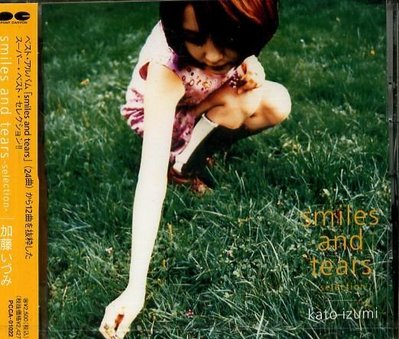 K - Izumi Kato 加藤いづみ - Smiles&Tears 日版 - NEW