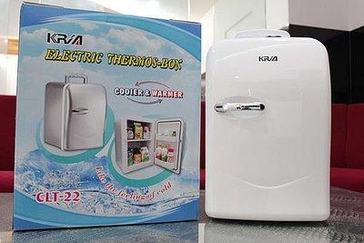 免運費 贈 保冷劑 可利亞 化妝品冷藏冰箱/電子行動冷熱冰箱/小冰箱/冷藏箱 CLT-22 另售CLT-25