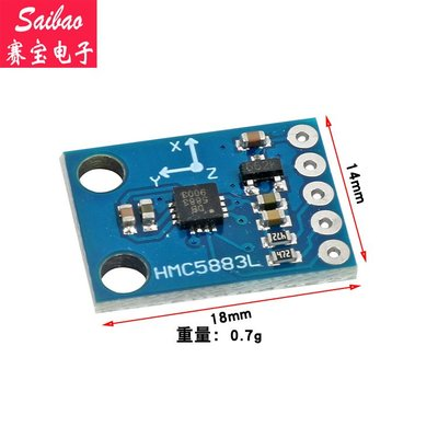 【新燈火百貨城】GY-273 HMC5883L電子指南針羅盤模塊 三軸磁場傳感器