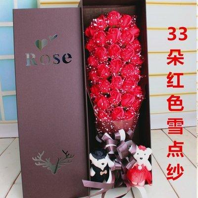 5Cgo【鴿樓】含稅會員有優惠  45514455525 香皂花束玫瑰花禮盒創意生日禮物情人節送媽媽女友33朵+禮盒
