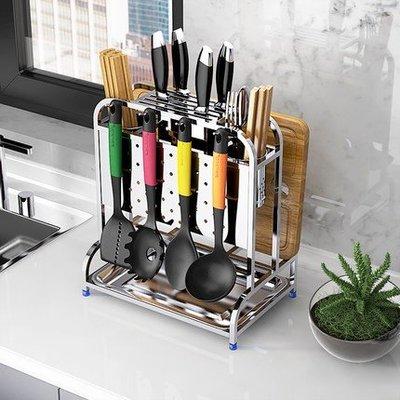 海淘吧~304不鏽鋼多功能廚房刀架置物架用品放刀座砧板菜板架子刀具收納fs4521