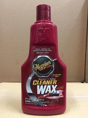 1110【阿齊】美光 Meguiar's 三合一科技蠟(液態) Cleaner Wax 汽車腊 A1216, 473ml