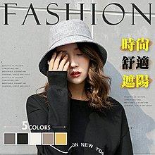 【台灣現貨】韓版純色棉麻遮陽漁夫帽(M8582)